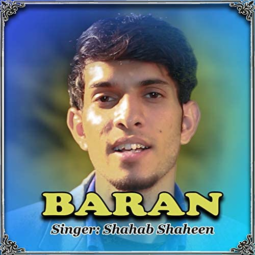 Shahab Shaheen