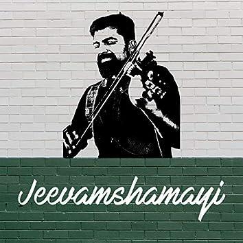 Jeevamshamayi