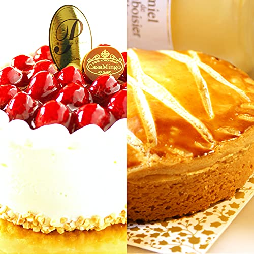 洋菓子店カサミンゴー 最高級洋菓子 レアチーズケーキ&クルミのタルト 2種類豪華セット