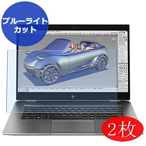 VacFun 2 Piezas Filtro Luz Azul Protector de Pantalla para HP ZBook Studio G5 15.6