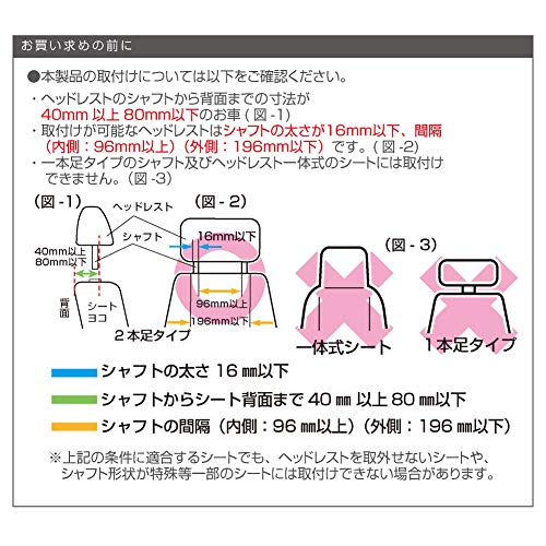 EXEA車用リアトレイ本革調EB-209