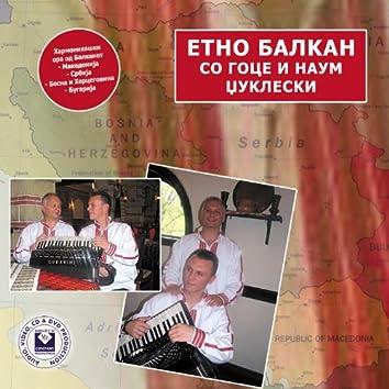 Ethno Balkan (Folk Dances)