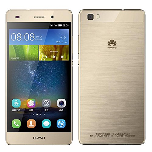 Huawei P8 Lite ALE-L02 16GB Gold, Dual Sim, 5-Inch, Unlocked Smartphone - International Stock, No Warranty