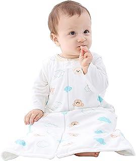 MICHLEY MICHLEY Baby Schlafsack Decke Pyjama Leicht Baby Mädchen ärmel Schlafanzug Schläfer 0-6 Monate,Weiß