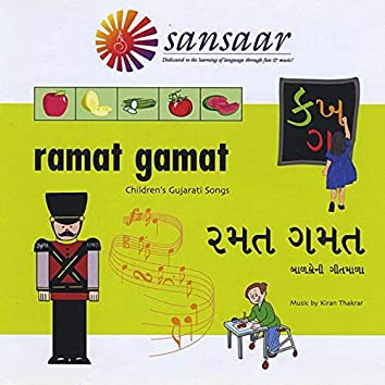 Ramat Gamat: Children's Gujarati Songs
