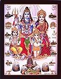 Lord Shiva mit BAL Ganesha und Maa Parvati in Himalaya und