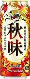 【2020年発売】キリン 秋味 [ 500ml×24本 ]