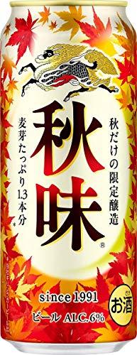 キリン 秋味 500ml×24本