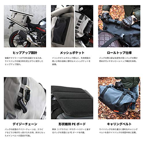 DOPPELGANGER(ドッペルギャンガー)ターポリンサイドバッグ【キャンプツーリングに必要な防水・大容量】40Lバイク用ターポリンバッグシリーズDBT393