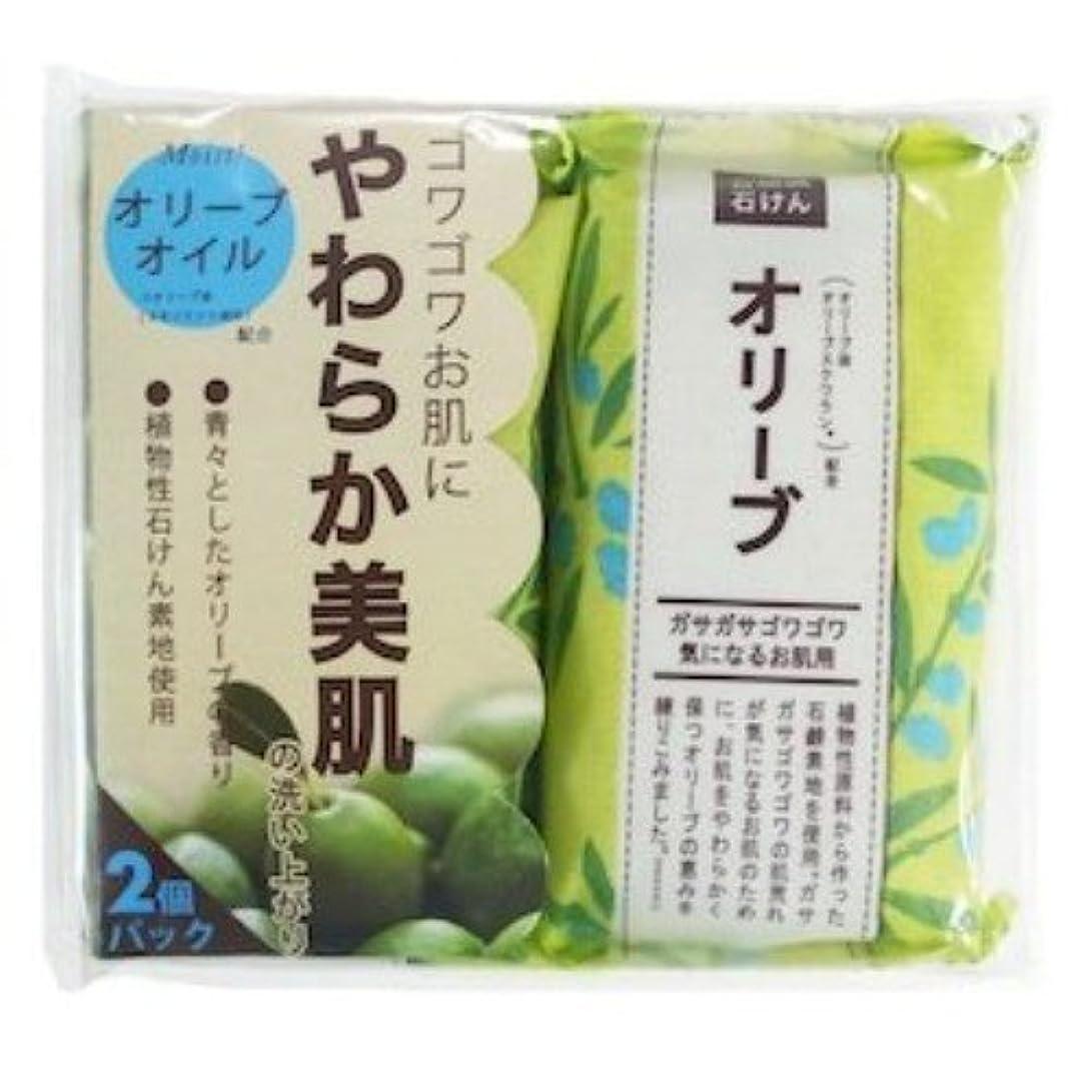 バナナ合計ほこりっぽいペリカン石鹸 自然派石けん オリーブ 100g×2個