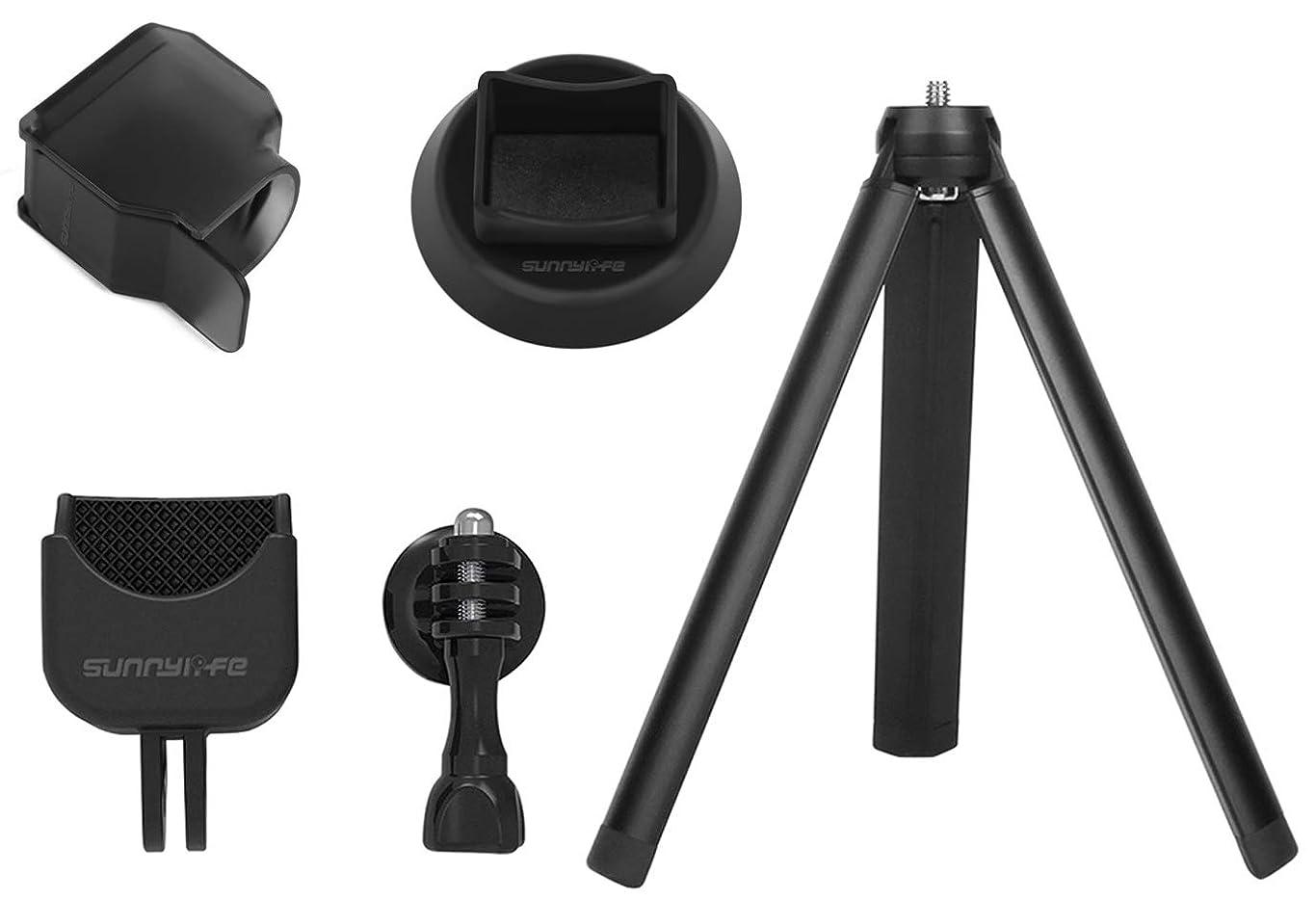 厚いバルーン確認するDJI OSMO POCKET専用マウントアダプター 取り付けアダプター1/4アダプターGOPROアダプター多機能アダプターベースレンズカバーセルフタイマーバックパックバックパック三脚カメラブラケット自転車クリップカーブラケット拡張モジュールカメラアクションカメラ