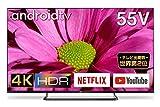 TCL 55V型 4K対応 液晶テレビ Amazon Prime Video対応 スマートテレビ(Android TV) 55P8S 外付けHDD裏番組録画対応 Dolby Audio
