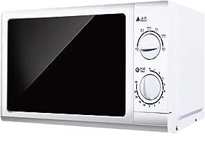 NAB325 Horno de microondas Giratorio Compacto de 700 vatios, Ideal para el hogar, apartamento, Blanco