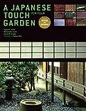 Japanese garden how to book 5