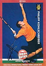 Philipp Kohlschreiber 2015 Epoch IPTL Tennis SILVER FOIL Facsimile Signature #/20 in MINT Condition! Rare Low Numbered Card of Tennis Star!  International Premiere Tennis League! Imported from Japan!