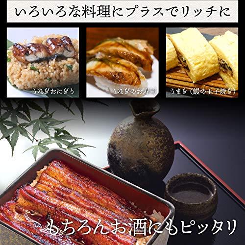 うなぎ蒲焼 3本入り(200g×3)たれ・山椒付き 鰻 かば焼き《*冷凍便》
