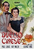 Duello Cinese [Italia] [DVD]