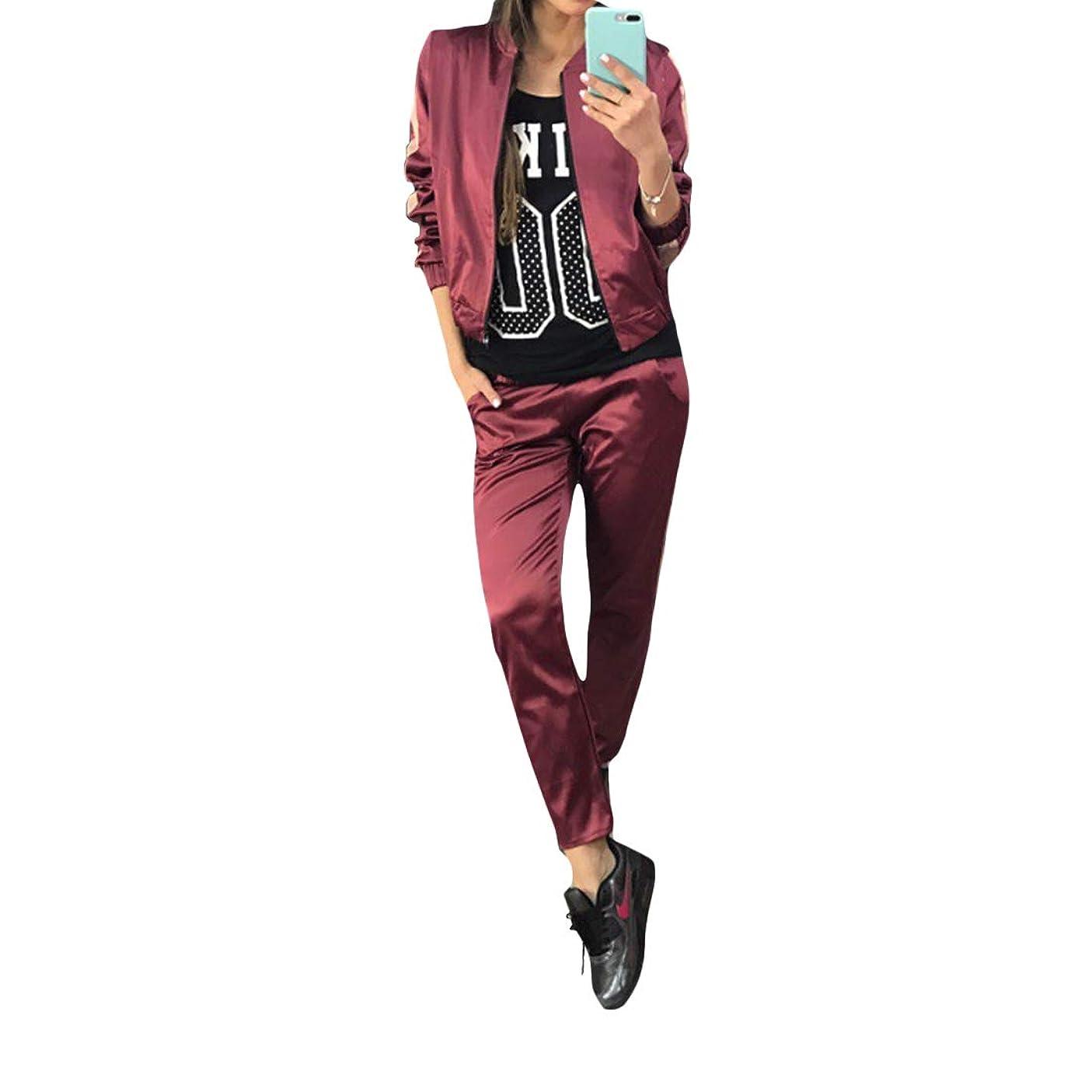 コースドア歯痛女性の服 レジャー 2個セット スーツ ロングスリーブ Tシャツ トップタイト ズボン スウェットシャツ