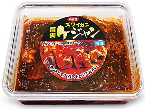【冷凍】2パック 生ズワイ蟹特大肩肉キムチ 500g ケジャンを2個