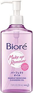Bioré J-Beauty Makeup Removing Cleansing Oil, 7.8 Ounces, Top Japanese Makeup Remover, Oil-Based Cleanser