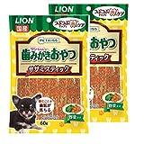 ライオン (LION) ペットキッス (PETKISS) 犬用おやつ つぶつぶチップで歯のケア ちぎれるササミスティック 野菜入り 2個 (まとめ買い)