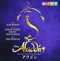 BROADWAYS NEW MUSICAL COMEDY ALADDIN by Gekidan Shiki