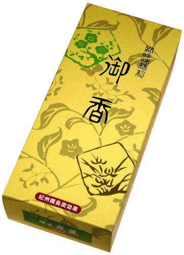 梅薫堂のお線香 備長炭麗 焼香 500g