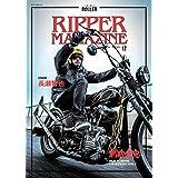 RIPPER MAGAZINE (リッパー・マガジン) VOL.12 (NEKO MOOK)