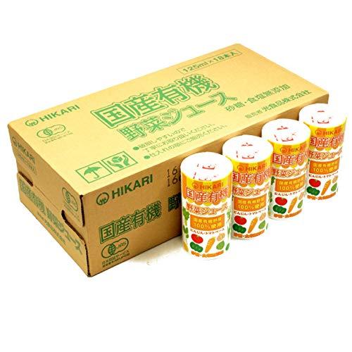 【国産有機野菜ジュース/ヒカリ18パック】国産有機野菜使用 砂糖、食塩不使用 野菜ジュース125ml紙パック×18
