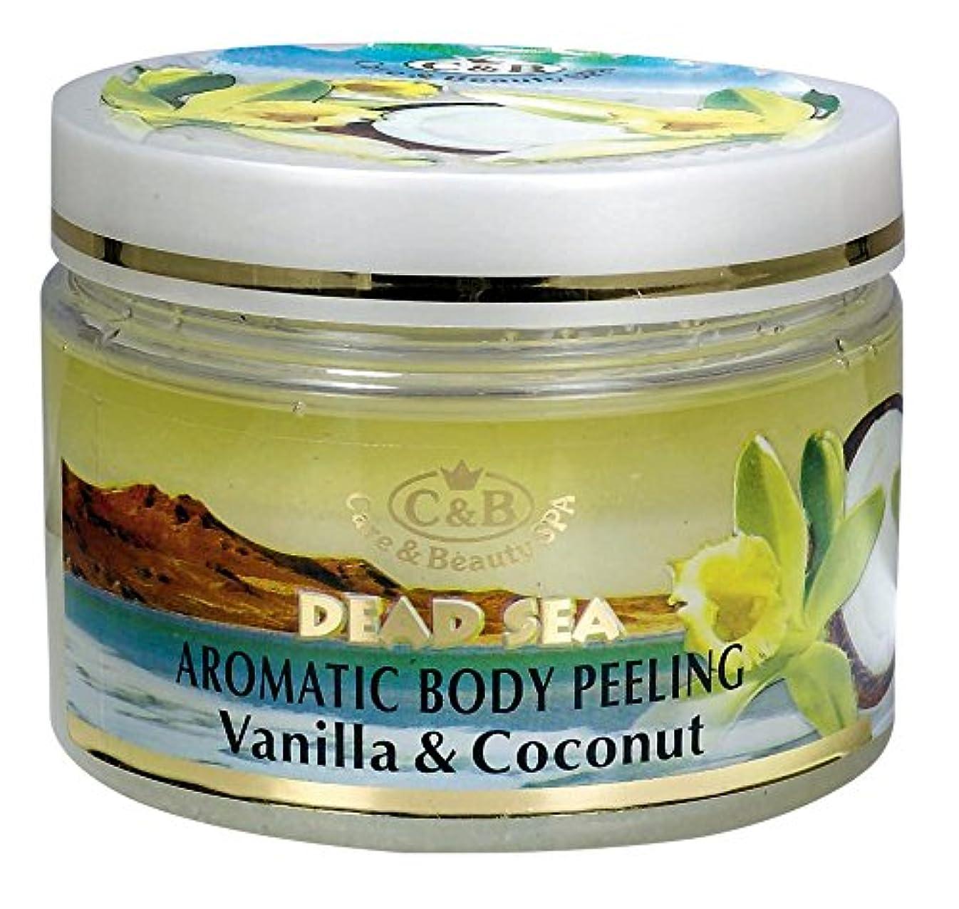 背が高い国歌カポックバニラ-ココナッツの香りの全身用剥がし 350mL 死海ミネラル Vanilla - Coconut Aromatic Body Peeling