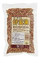 炒玄米 (120g) 【オーサワ】