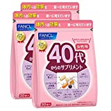(新) ファンケル (FANCL) 40代からのサプリメント女性用 徳用3袋セット (45~90日分) …