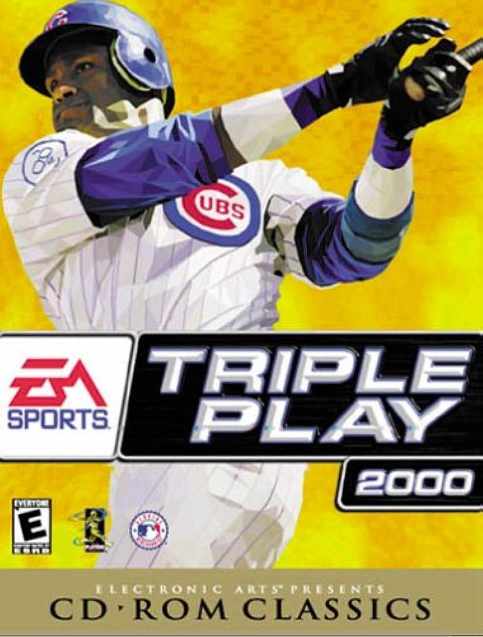 雲パトワ入手しますTriple Play 2000 (輸入版)