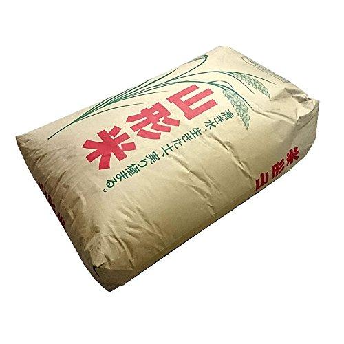 お米 業務用 家庭用も可 生活応援米 白米30kg×1袋 山形県産 令和2年