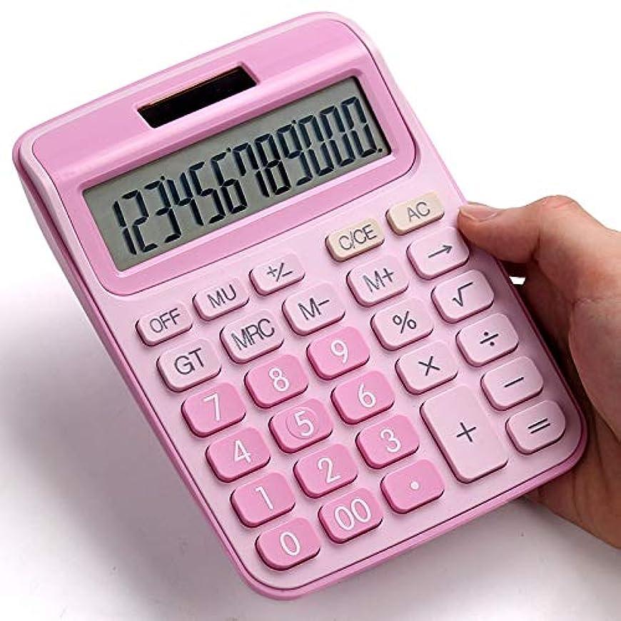 利得相対的読みやすさデスクトップ計算機 太陽電池デュアルパワーオフィス計算機 電子計算機 大型LCDモニター 大型LCDモニター 電子計算機 太陽電池デュアルパワーオフィス計算機 デスクトップ計算機 MX-46 (Pink)
