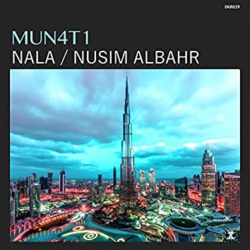 Nala / Nusim Albahr