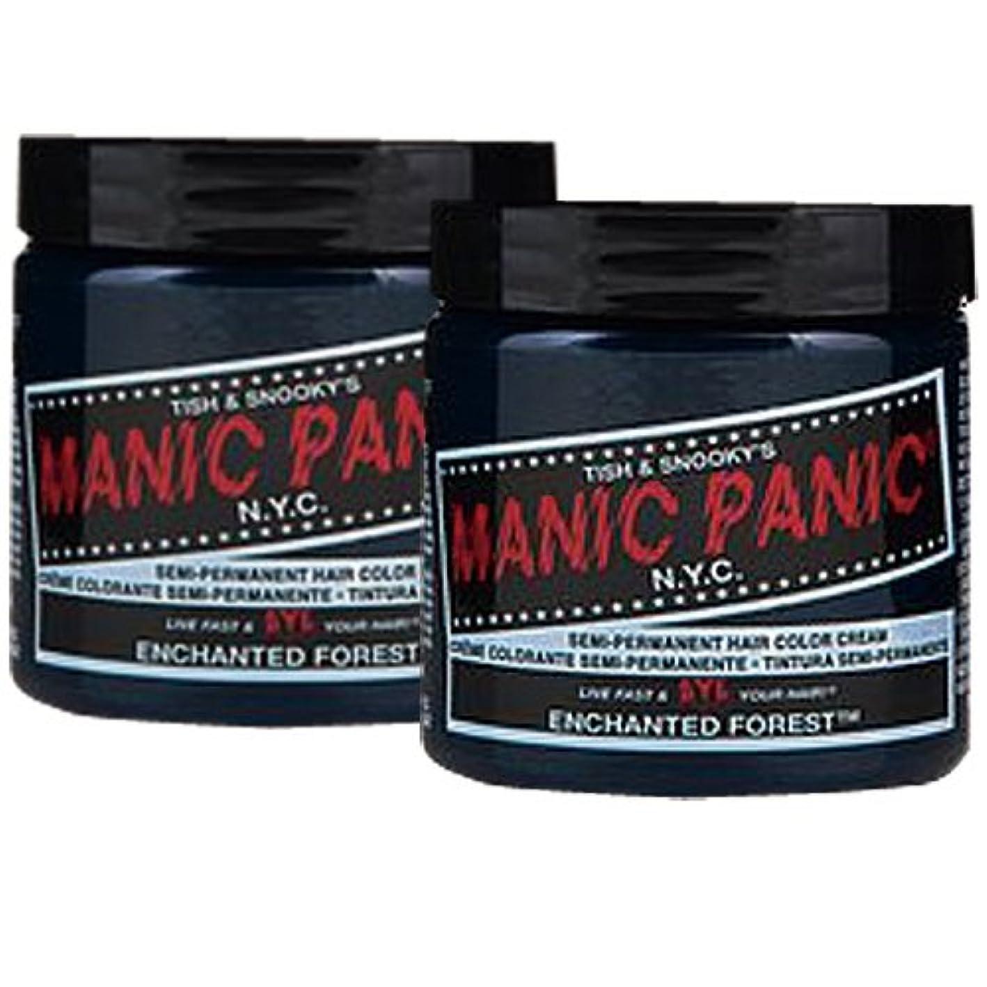 翻訳者意志に反する静める【2個セット】MANIC PANIC マニックパニック Enchanted Forest 118m