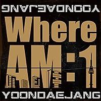 Where Am : I (Ep)