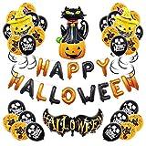 SHLMO Globo de película de aluminio de fiesta de Halloween Set KTV Bar complicado fiesta globo de 12 pulgadas redondo Halloween globo