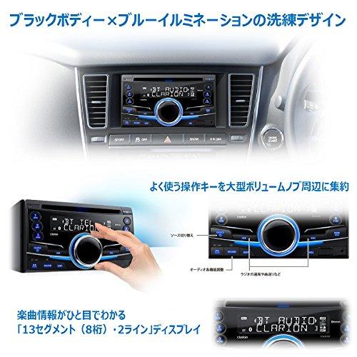 Clarion(クラリオン)CX315USBスロット/Bluetooth®搭載2DINCDレシーバーCX315