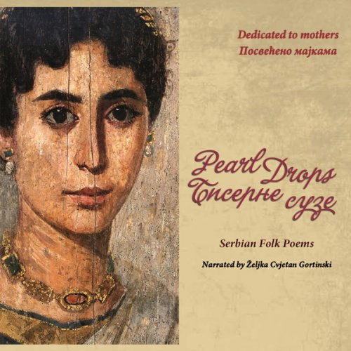 Pearl Drops audiobook cover art