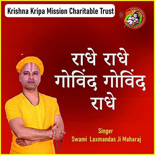 Swami Laxmandas Ji Maharaj