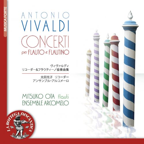 Concerto per flautino in C Major, RV 443: II. Largo