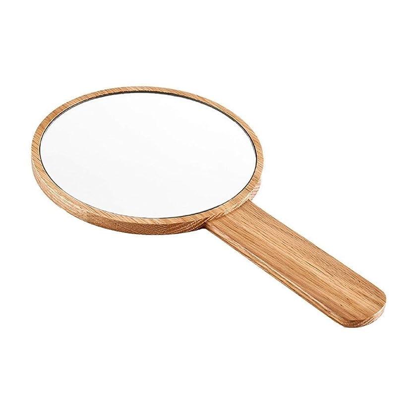 キャップとても層化粧鏡ハンドヘルドバニティミラー、HDコンパクト化粧手鏡旅行木製ポータブル片面ラウンドシンプルミラー装飾ミラー