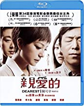 Best blu ray chinese subtitles Reviews