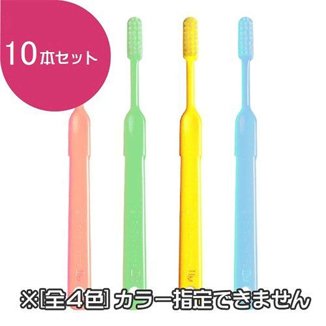メタリック肝カプセルビーブランド ドクター ビーヤング2 歯ブラシ 10本(ミディアム)