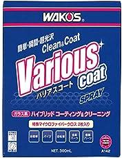 ワコーズ 洗浄・保護・コーティング剤 バリアスコート VAC A142