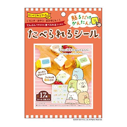 食べられるシール (3)