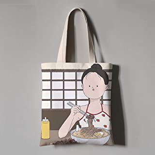 JUNSTD Tote Bag,Summer Delicious Egg Noodles Cute Sweeping Yellow Bulls,Student Canvas Bag Portable Green Shopping Bag Unisex Daily Commuter Bag Hand Large Capacity Folding Wash,Small(30X35Cm)
