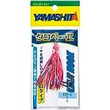 ヤマシタ(YAMASHITA) タコベーII 2号 A